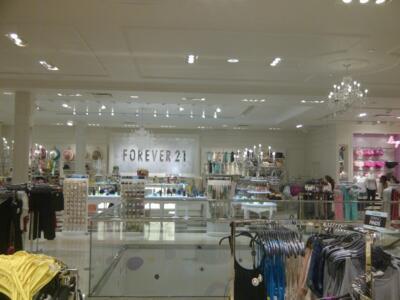Forever 21, Masonville Mall, London, ON